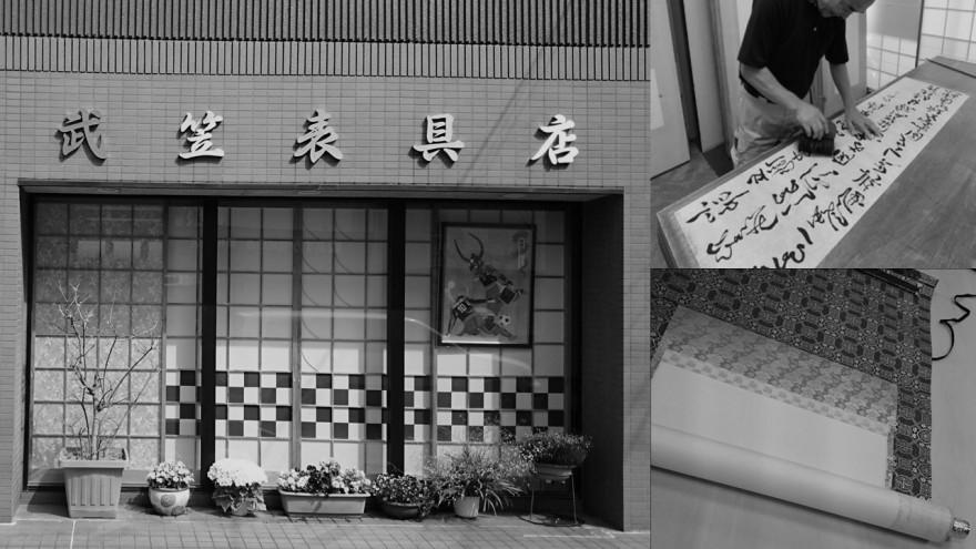 店舗紹介用4.jpg