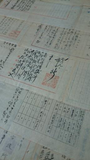 DSC_0185.JPG
